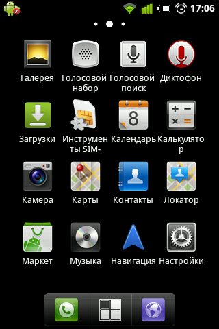 screenshot-1324048020221.png