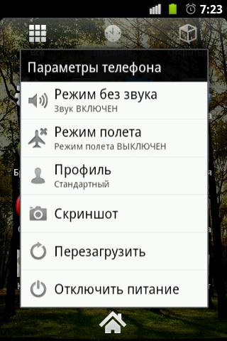 screenshot-1328678639081.png