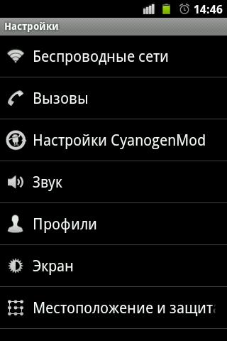 screenshot-1328705211929.png
