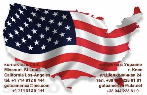www.gotoamerica.info.jpg
